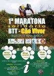1ª Maratona Solidária BTT Cão Viver - 4 de Novembro de 2012 - Maia