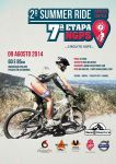 2014-08-09 - 7ª Etapa do Circuito NGPS - 2º Summer Ride - Viana do Castelo